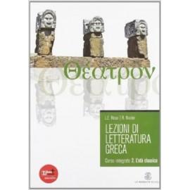 Lezioni di letteratura greca 2: L'eta classica