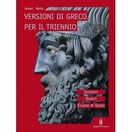 Versioni di greco per il triennio