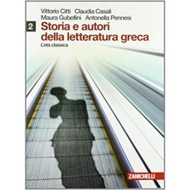 Storia e autori della letteratura greca 2