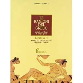 Le ragioni del greco. Modulo 2. Esercizi e strumenti