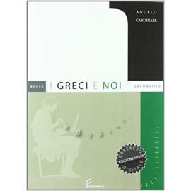 I greci e noi. Grammatica (Nuovo)