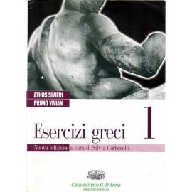 Esercizi greci 1