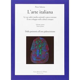L'arte italiana 1