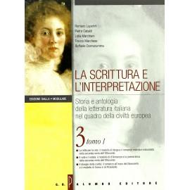 La scrittura e l'interpretazione 3. Edizione gialla