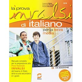 La prova invalsi di italiano per la terza media