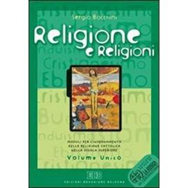Religione e Religioni Volume Unico