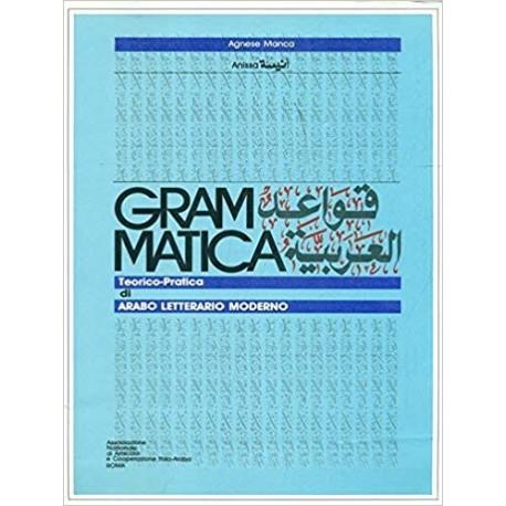 Grammatica Teorica-Pratica di Arabo Letterario Moderno