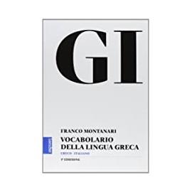 Vocabolario GI. Terza edizione con guida all'uso del vocabolario